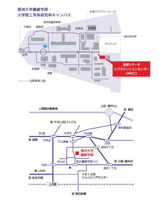 ARECアクセスマップ
